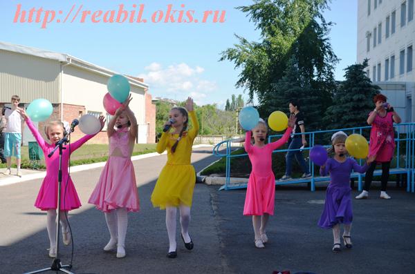 1 июня 2017 года состоялся праздник «Страна детства приглашает друзей», в котором приняли участие более 150 ребят
