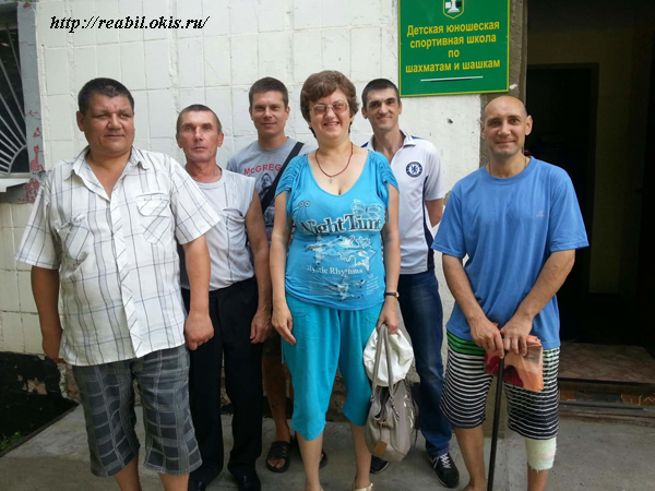 слушатели Луганского Центра комплексной реабилитации инвалидов