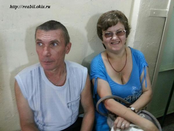 слушатели Луганского Центра реабилитации