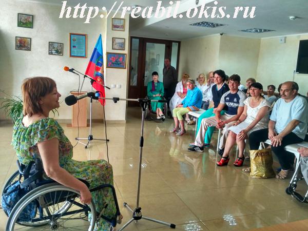 празднуем День медика в Луганском Центре реабилитации