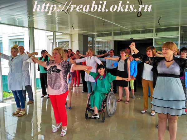 производственная гимнастика в Центре реабилитации