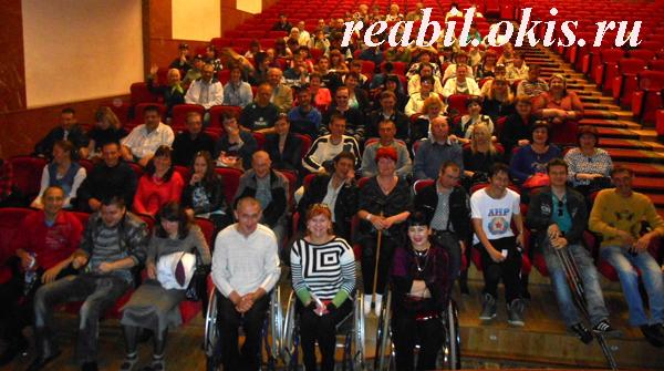 студенты ГУ ЛНР «Центр комплексной реабилитации инвалидов»