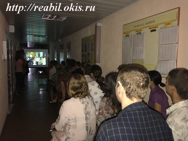 в ГУ ЛНР «Центр комплексной реабилитации инвалидов»