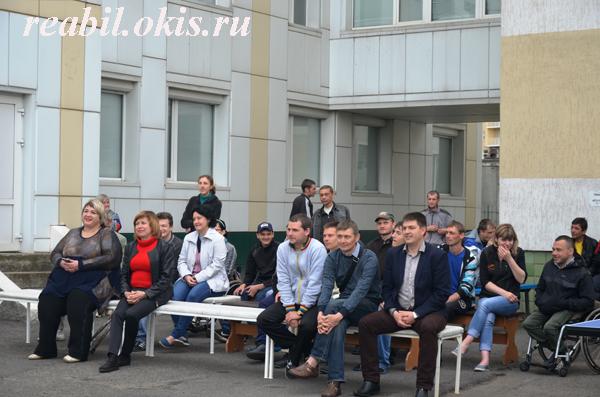 в ГУ ЛНР «Центр комплексной реабилитации инвалидов» состоялось спортивно-массовое мероприятие