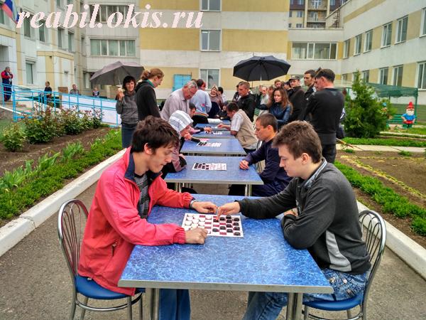 соревнования по шашкам на спартакиаде