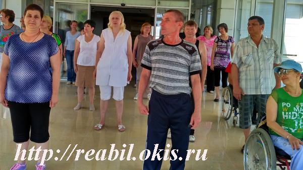 в ГУ ЛНР «Центр комплексной реабилитации инвалидов» состоялся спортивный флешмоб