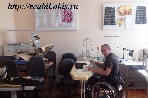 «Портной» в ГУ ЛНР «Центр комплексной реабилитации инвалидов»