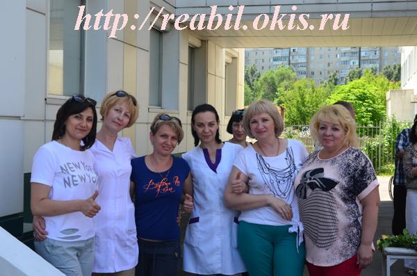медицинский персонал Луганского Центра комплексной реабилитации инвалидов
