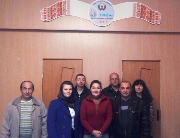 12 октября 2017 года группа по социальной адаптации инвалидов по зрению посетила первое занятие по обучению шрифту Брайля в государственном бюджетном образовательном учреждении ЛНР «Луганский учебно-реабилитационный Центр»