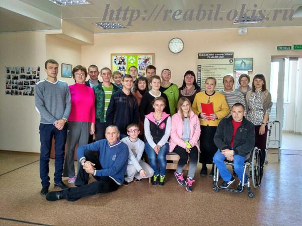 в ГУ ЛНР «Центр комплексной реабилитации инвалидов» состоялся информационный час «Молодогвардейцам посвящается»