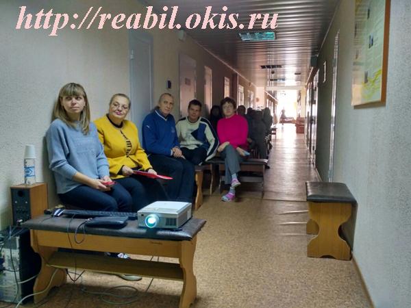 Участие в мероприятии приняли слушатели и пациенты отделений профессиональной и медицинской реабилитации Центра