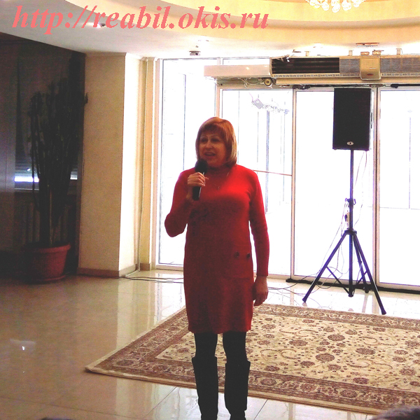 директор Центра комплексной реабилитации инвалидов  – Найда Ирина Николаевна