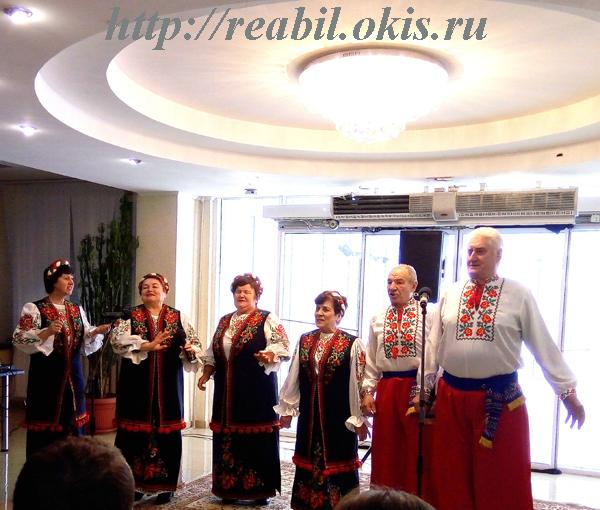 гости Луганского Центра реабилитации инвалидов