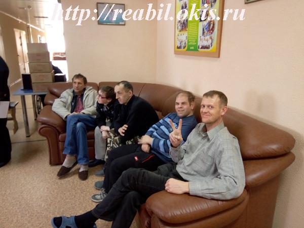 день студента в Луганском Центре реабилитации инвалидов