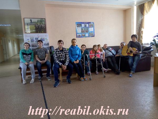 день студента в ГУ ЛНР Центр комплексной реабилитации инвалидов