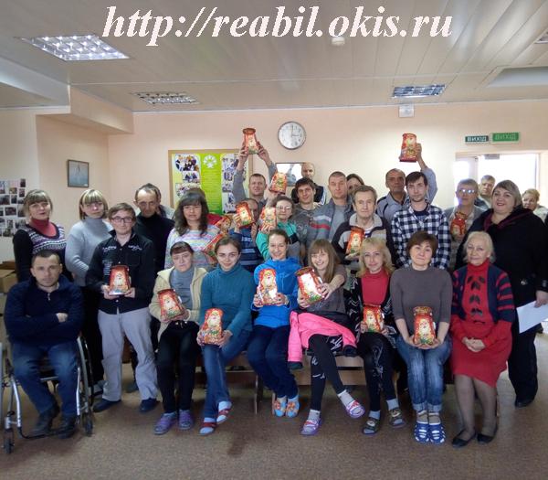 студенты Центра реабилитации в ЛНР