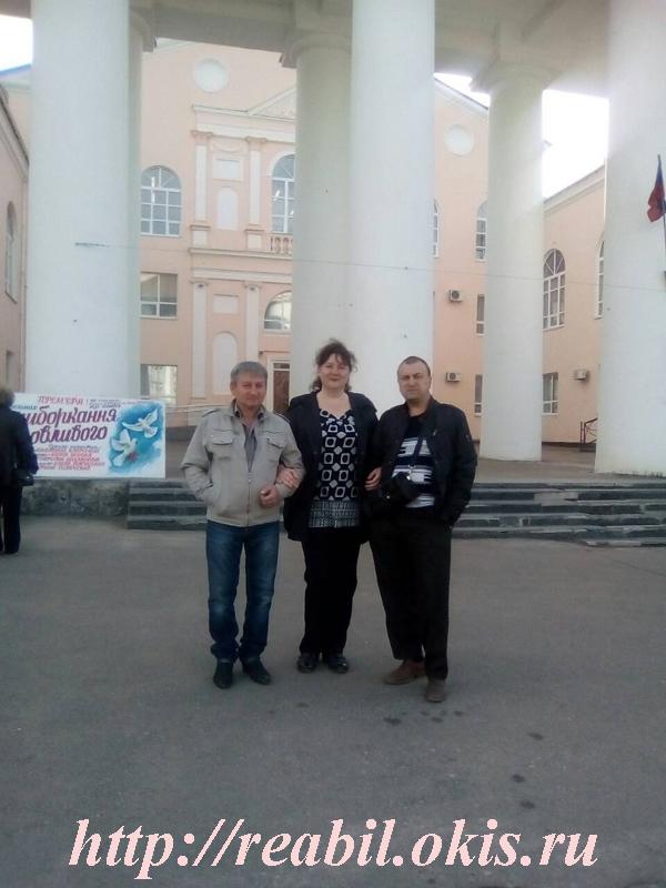 возле бывшего ДК Строителей в ЛНР
