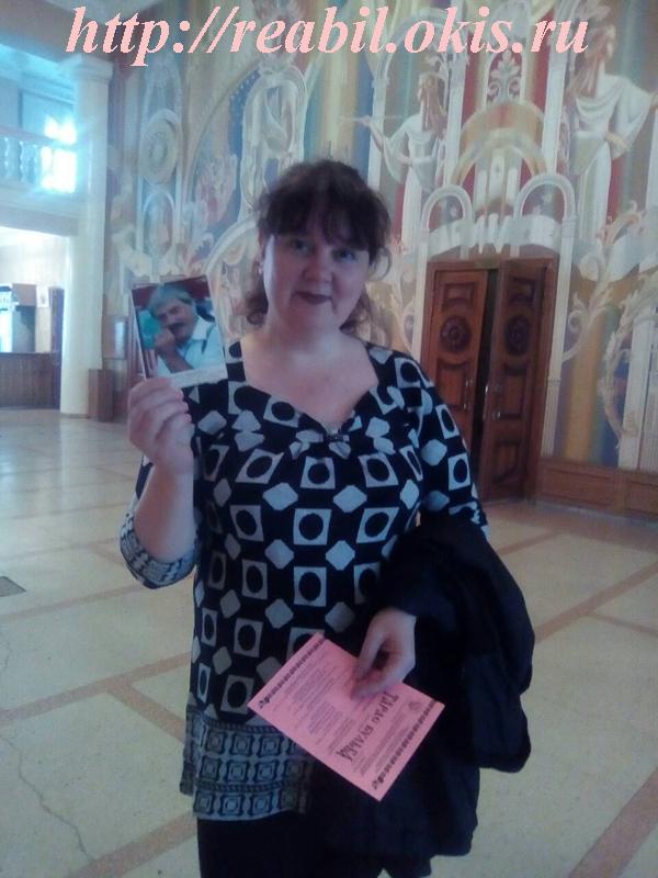 в театре Луганска