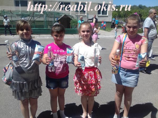 радостные дети Луганска