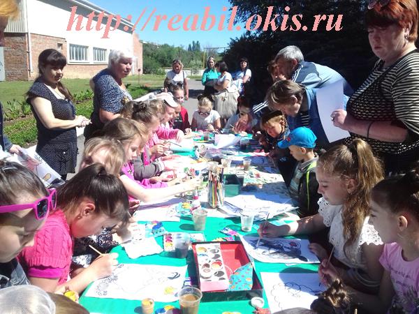 мероприятие, приуроченное к Международному Дню защиты детей