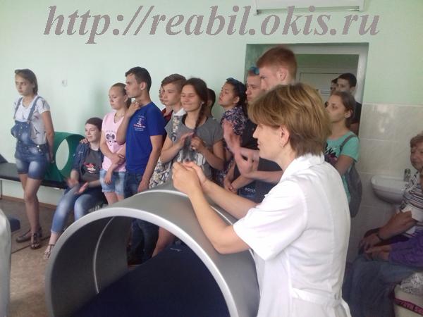 прекрасные люди работают в Луганском Центре реабилитации