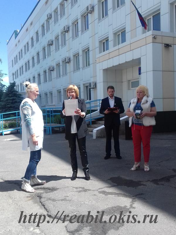 директор учреждения – Найда Ирина Николаевна