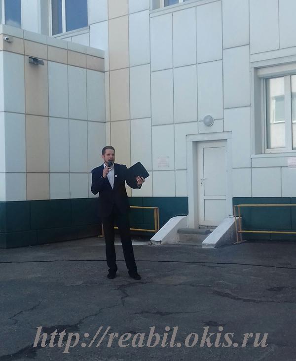 Ведущий мероприятия – администратор отдела Носовской Ростислав