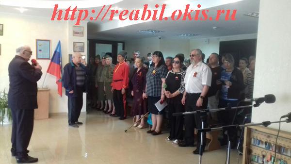 празднование Дня Победы в Луганском Центре реабилитации