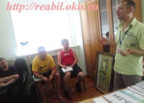 в ГУ ЛНР «Центр комплексной реабилитации инвалидов» состоялась выездная акция территориального отделения Фонда социального страхования на случай безработицы в г. Луганск