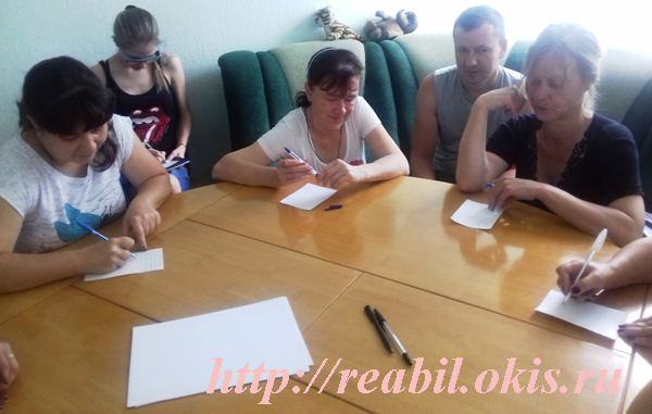 Центр комплексной реабилитации инвалидов города Луганск