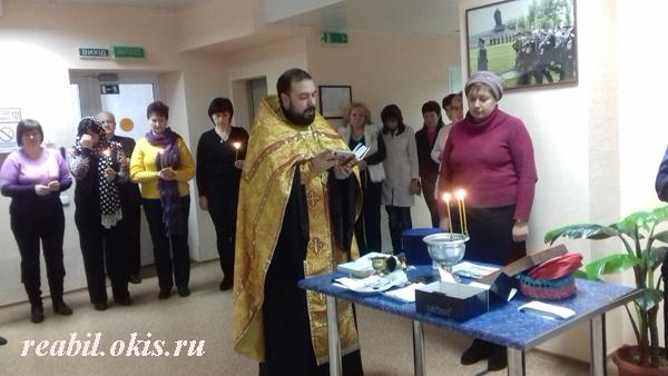 19 декабря 2016 года в ГУ ЛНР «Центр комплексной реабилитации инвалидов состоялся молебен к празднованию Дня святого Николая