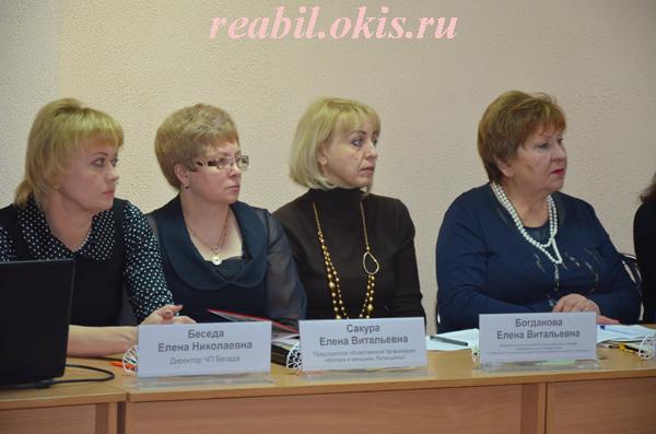 круглый стол в Луганске