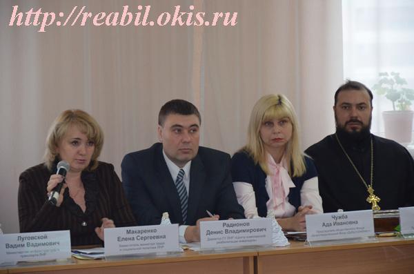 выступает Заместитель Министра ЛНР Макаренко Елена Сергеевна