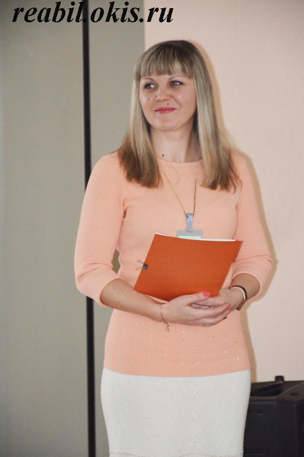 методист Центра реабилитации в Луганске