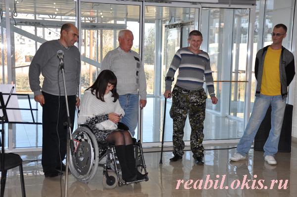 учащиеся Луганского центра реабилитации