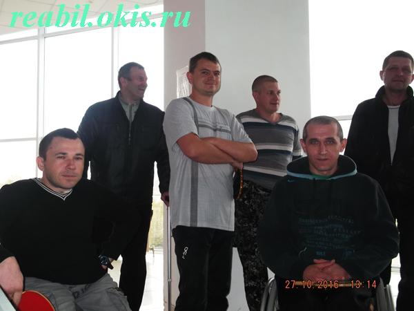 команда Луганска по теннису