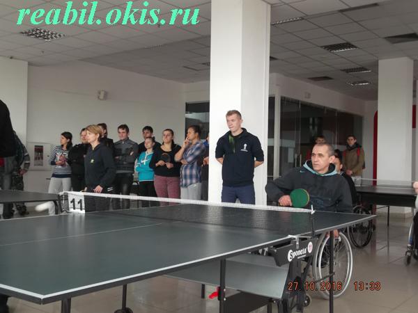 партия игры в теннис