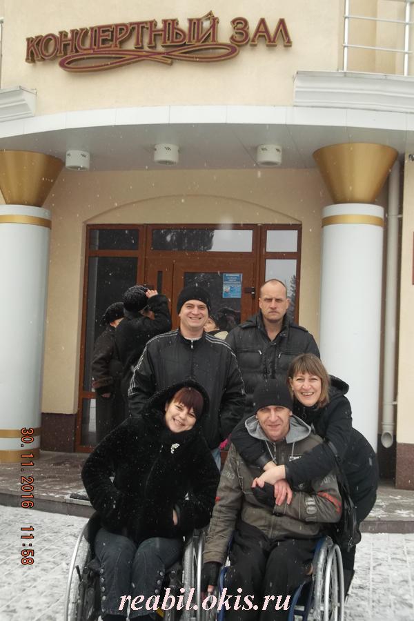 на концерте в ДК Ленина