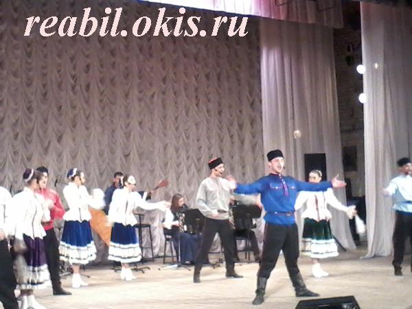 концерт в дворце культуры Ленина
