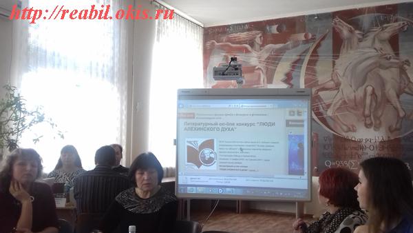 в библиотеке Горького в Луганске проходил фестиваль для незрячих