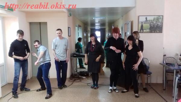 игры в Центре комплексной реабилитации инвалидов