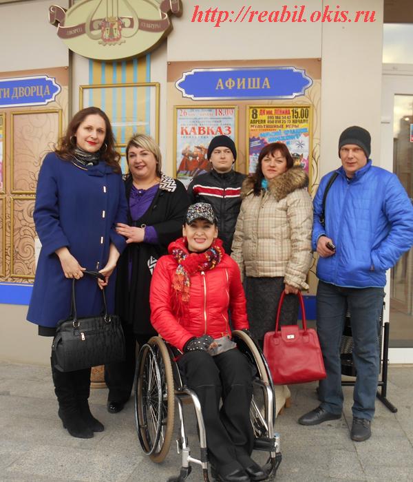 слушатели ГУ ЛНР «Центр комплексной реабилитации инвалидов»