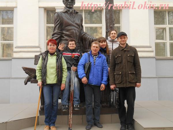 студенты Луганского Центра реабилитации