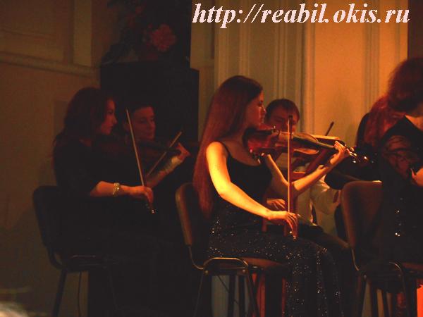 концерт Молодёжного симфонического оркестра Луганской государственной академии культуры и искусств имени Михаила Матусовского