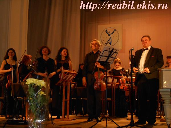 концерт Молодёжного симфонического оркестра Луганской государственной академии культуры и искусств