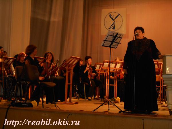 прозвучали музыкальные произведения «Гарольд в Италии» и  «Гершвин-фантазия для альта с оркестром» на темы «Рапсодии в блюзовых тонах»
