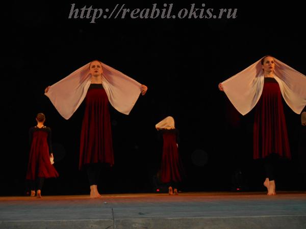 настоящий праздник таланта, энергичности и молодости – хореографический концерт «Я люблю тебя, жизнь!»