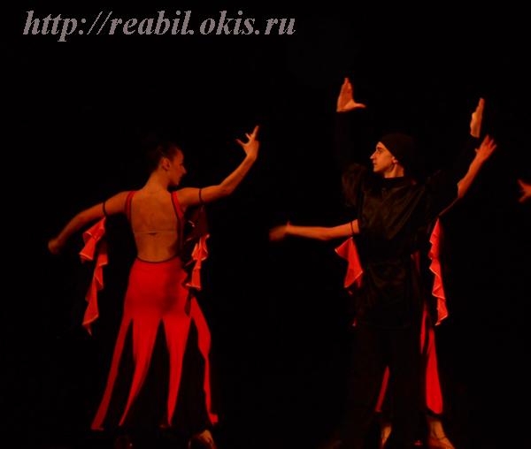 Луганчане смотрели прекрасный концерт