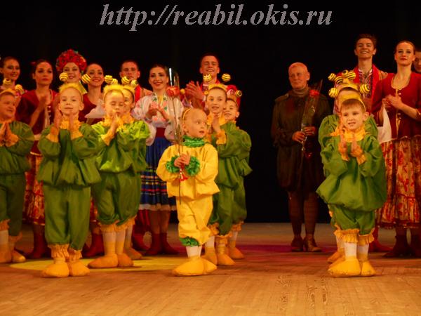 концерт в ДК Ленина в городе Луганск