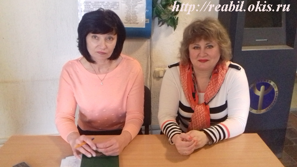 начальник отдела трудоустройства – Колодяжная Наталья Николаевна